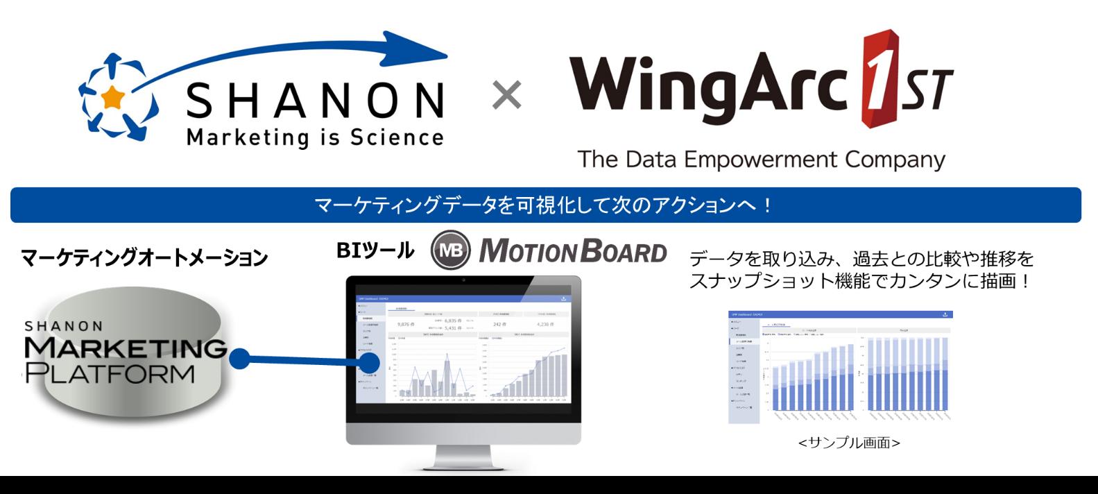 WingArc1st20190312.png