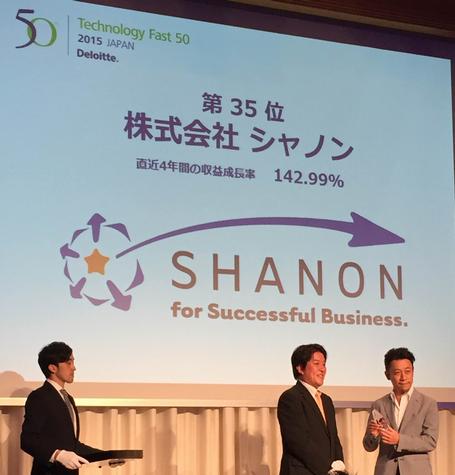 award_201510.png
